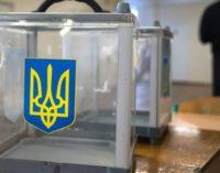 Олег Пономарь: угроза досрочных выборов в этом году снимается окончательно