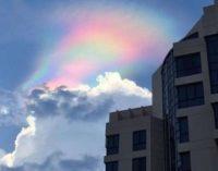 В небе над Сингапуром была видна «огненная радуга»