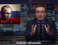 «Такие, как Путин, хотят казаться сильными»: на ток-шоу в США высмеяли президента РФ