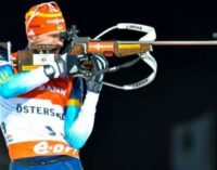 Украина – бронзовый призер смешанной эстафеты в Контиолахти