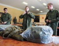 В 2017 году в российскую армию призовут около 5000 крымчан