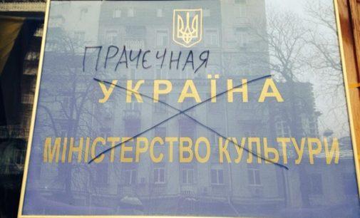Представители Минкульта сорвали конкурс на должность директора Киево-Печерской Лавры