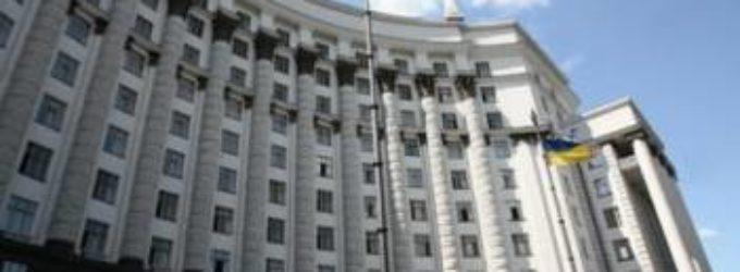Кабмин планирует до конца года разработать еще 53 законопроекта