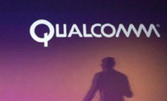 Qualcomm продолжает исследования в сфере ИИ
