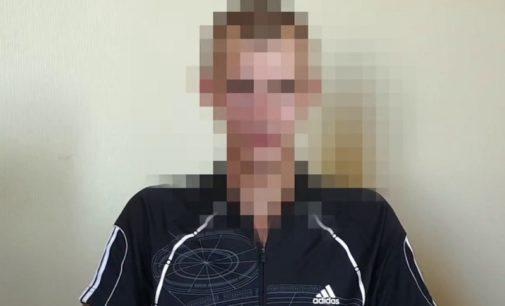 На Черниговщине разоблачила мужчину, завербованного спецслужбами РФ
