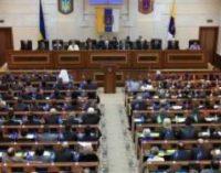 Депутаты Одесского горсовета решили перенести сессию из-за беспорядков под мэрией