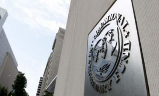 Эксперты поделились прогнозами по пятому траншу МВФ для Украины