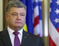 Пономарь: на этой неделе состоятся очень важные переговоры