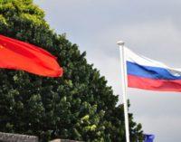 Китай и Россия начали военные учения