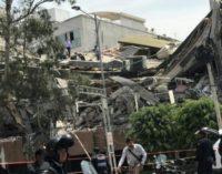 Новое землетрясение в Мексике: магнитуда составила 7,1 балла