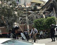 Землетрясения в Мексике: более двухсот погибших
