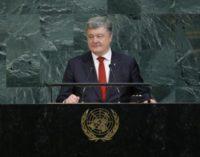 Геращенко: вся російська делегація на Генасамблеї ООН сиділа з червоними вухами, бо ніхто до Порошенка не називав так чітко речі своїми іменами