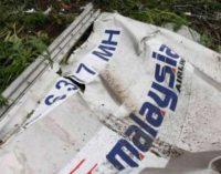 Кабмин одобрил проект меморандумов о софинансировании преследования в Нидерландах виновных в катастрофе МН17