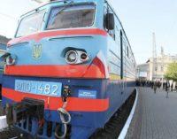 «Укрзализныця» назначила дополнительный поезд из Харькова в Ужгород