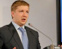 Попытка отменить газовую формулу «Дюссельдорф+» закончилась международным скандалом
