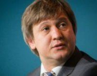Бельгия поможет Украине в реформировании ГФС, — Данилюк