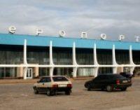 Николаев выделил 24 млн гривен местному аэропорту