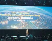 Microsoft и Huawei сообщили об облачном сотрудничестве