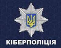 Кіберполіція припинила діяльність злочинної організації, що ретранслювала російські канали