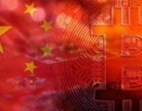 Запреты и регулирование: что происходит на криптовалютном рынке Китая