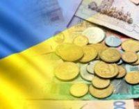 Проект госбюджета-2018 соответствует целям программы с МВФ, – Минфин