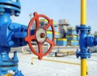 «Нафтогаз» в 7 раз увеличил импорт газа через швейцарскую «дочку»