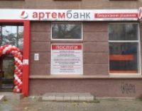 ФГВФЛ продолжит выплаты вкладчикам Артем-Банка