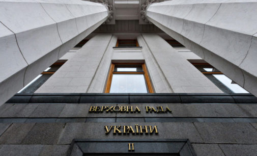 Скандал навколо призначення гендиректора Лаври докотився до Верховної Ради