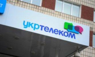 Государство не будет платить Ахметову за «Укртелеком», — ФГИ