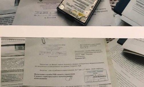 Военнослужащего-секретоносителя Нацгвардии разоблачили в работе на спецслужбы РФ