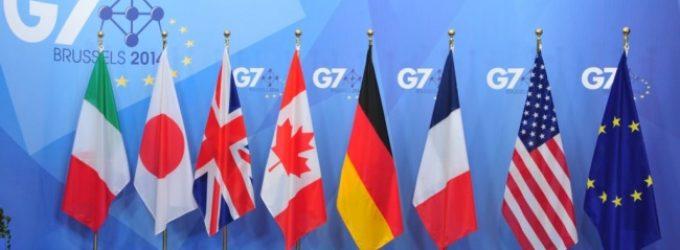 В «Большой семерке» сделали важное заявление по Украине