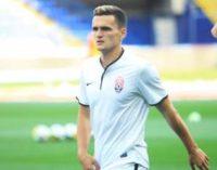 Полузащитника сборной Украины зовут в Бундеслигу
