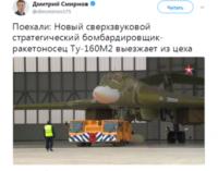 «Новый» российский бомбардировщик вызвал взрыв насмешек