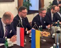 Украина снимает мораторий на эксгумацию поляков