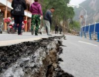 В Китае зафиксированы мощные подземные толчки