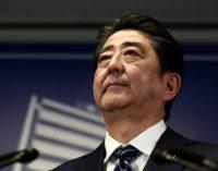Япония сделала свой выбор в пользу США, а не России