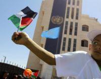 Палестинская автономия может остаться без своих представительств в Вашингтоне