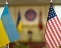 Пономарь: «Это важный шаг для защиты от российской агрессии»
