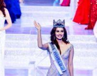 Объявлена победительница конкурса Мисс Мира-2017