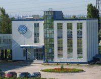 К системе ProZorro присоединилось ПАО «Укргидроэнерго»