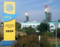 Одесский припортовый завод вновь останавливает производство