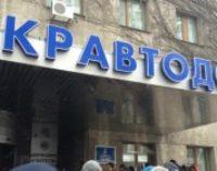 МИУ потратит 10 миллионов для слежения за Укравтодором