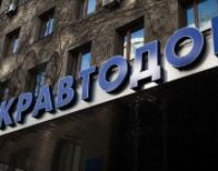 Укравтодор сэкономил благодаря ProZorro 2,5 млрд грн