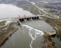 ФГИ Украины объявил конкурс по выбору оценщика Первомайской ГЭС