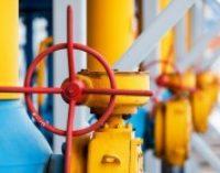 Международный трейдер MET Holding впервые продал газ из украинских ПХГ