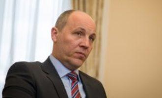Парубий подписал закон о жилищно-коммунальных услугах