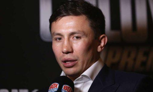 Головкин: «Если бы на самом деле Альварес выиграл бой, вряд ли бы дали ничью»