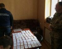 В Харькове на взятке погорел военный