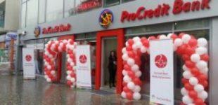 «Дочка» немецкого банка в Украине получила $25 млн от ЕБРР для кредитования малого бизнеса