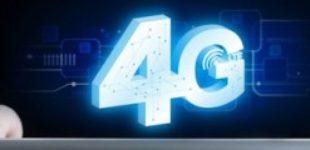 Стало известно, как запуск 4G повлияет на тарифы на связь в Украине